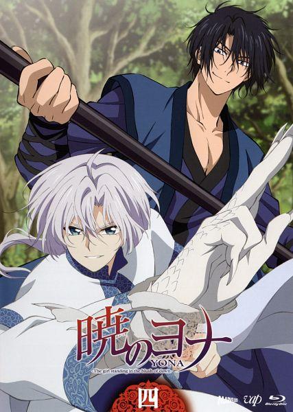 Tags: Anime, Yoshikawa Maho, Studio Pierrot, Akatsuki no Yona, Son Hak, Ki-Ja (Akatsuki no Yona), DVD (Source), Mobile Wallpaper, Official Art, Scan, Yona Of The Dawn