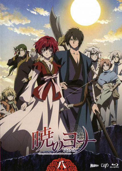 Tags: Anime, Yoshikawa Maho, Studio Pierrot, Akatsuki no Yona, Yoon (Akatsuki no Yona), Ki-Ja (Akatsuki no Yona), Shin-Ah (Akatsuki no Yona), Yona (Akatsuki no Yona), Jae-Ha (Akatsuki no Yona), Zeno (Akatsuki no Yona), Son Hak, Ao (Akatsuki no Yona), Guan Dao, Yona Of The Dawn