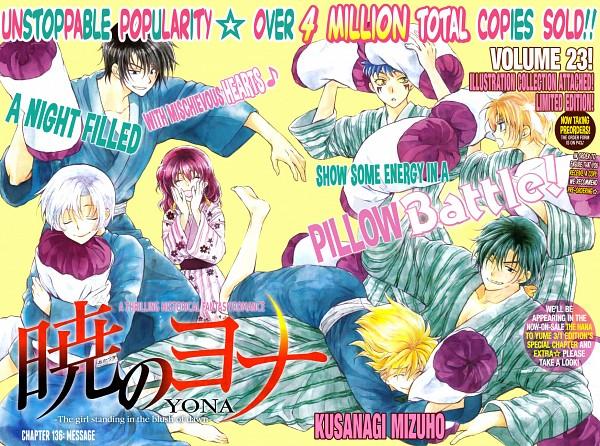 Tags: Anime, Kusanagi Mizuho, Akatsuki no Yona, Zeno (Akatsuki no Yona), Son Hak, Yoon (Akatsuki no Yona), Ki-Ja (Akatsuki no Yona), Shin-Ah (Akatsuki no Yona), Yona (Akatsuki no Yona), Jae-Ha (Akatsuki no Yona), Official Art, Yona Of The Dawn