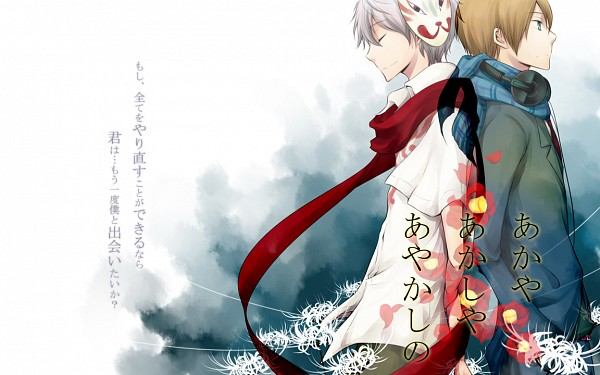 Tags: Anime, HaccaWorks, Akaya Akashiya Ayakashino, Yue (Akaya Akashiya Ayakashino), Tougo Tsubaki, Pixiv, Wallpaper, Translation Request