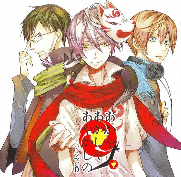 Tags: Anime, HaccaWorks, Akaya Akashiya Ayakashino, Tougo Tsubaki, Akiyoshi (Akaya Akashiya Ayakashino), Yue (Akaya Akashiya Ayakashino), Drama CD, Official Art, CD (Source)