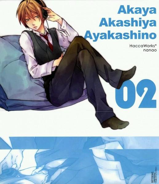 Tags: Anime, HaccaWorks, Akaya Akashiya Ayakashino, Tougo Tsubaki