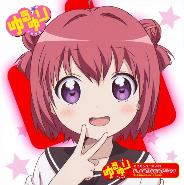 Akaza Akari (Akari Akaza) - Yuru Yuri