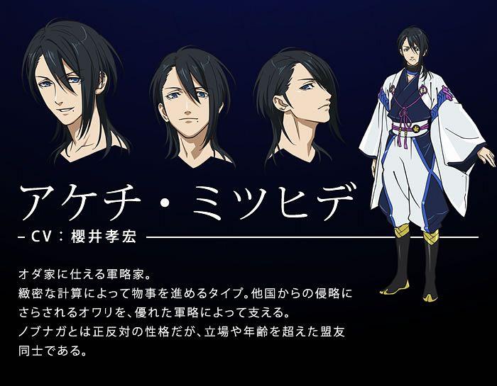 Tags: Anime, Marufuji Hirotaka, Satelight, Nobunaga the Fool, Akechi Mitsuhide (Nobunaga the Fool), Cover Image, Official Art