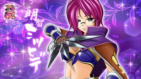 Akechi Mitsuhide (Sengoku Otome) - Sengoku Otome