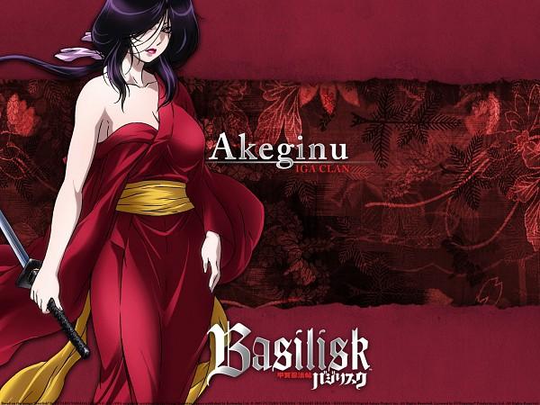 Akeginu - Basilisk