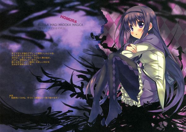 Tags: Anime, Kiba Satoshi, Mahou Shoujo Madoka☆Magica, Anpan to Gyuu-nyuu, Akemi Homura, Comic Market, Comic Market 81, Scan