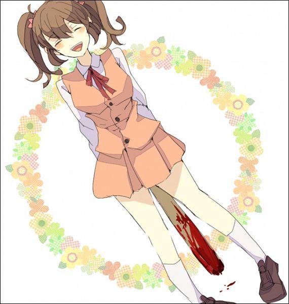 Aki (F) - Misao