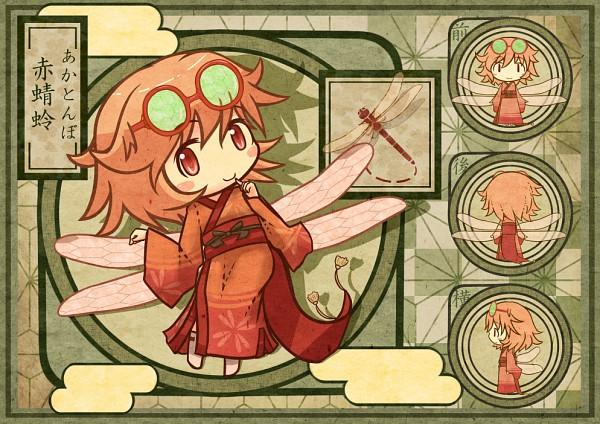 Tags: Anime, Akihiyo, Dragonfly, Asa no Ha (Pattern), Dragonfly Wings, Egasumi, Original, PNG Conversion, Pixiv