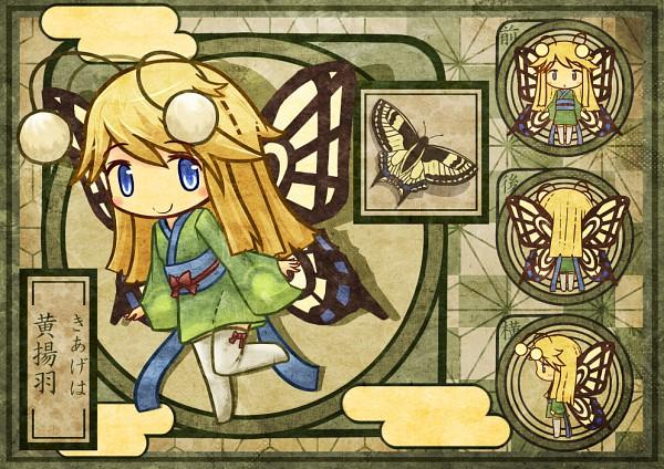 Tags: Anime, Akihiyo, Asa no Ha (Pattern), Egasumi, PNG Conversion, Pixiv, Original