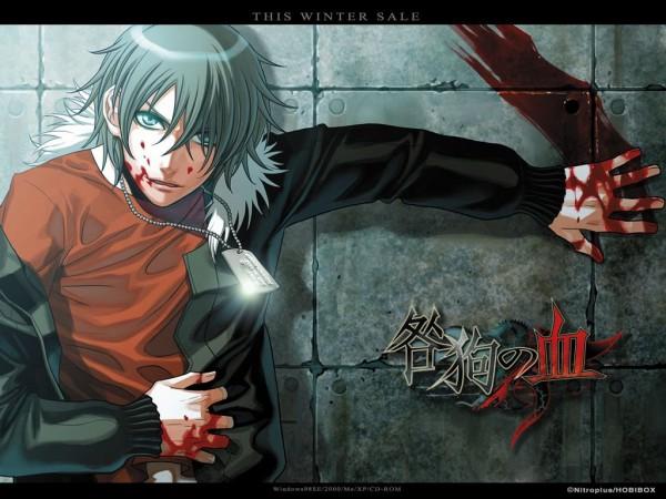 Tags: Anime, Nitro+CHiRAL, Togainu no Chi, Akira (TNC), Wallpaper, Official Art, Official Wallpaper