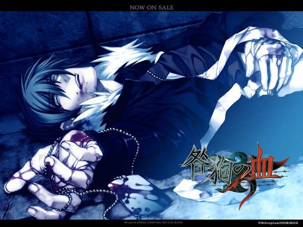 Tags: Anime, Nitro+CHiRAL, Togainu no Chi, Akira (TNC)