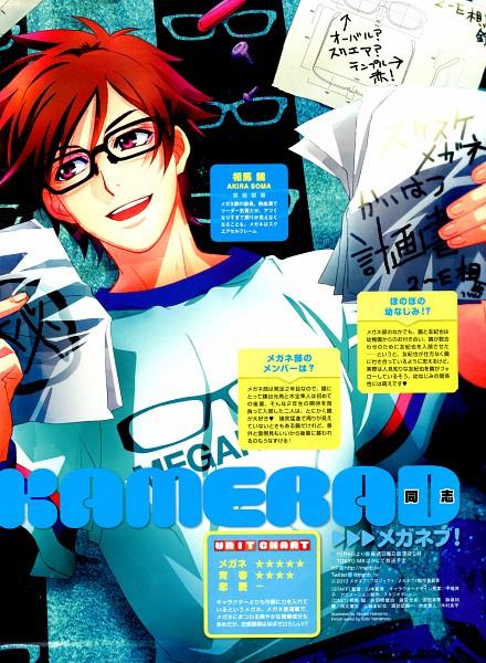 Tags: Anime, Meganebu!, Akira Souma, Official Art, Magazine (Source), Scan