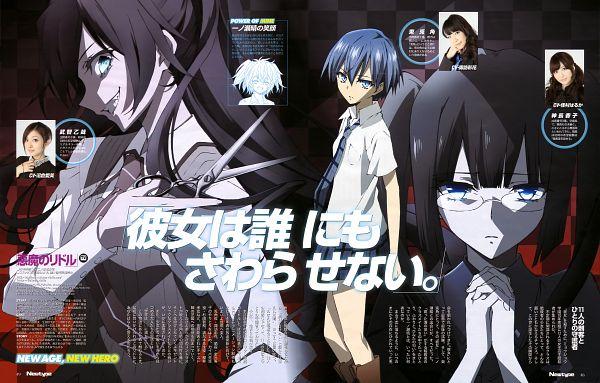Tags: Anime, Ide Naomi, Diomedéa, Akuma no Riddle, Newtype 2014-04, Takechi Otoya, Kaminaga Kouko, Azuma Tokaku, Joined Hands, Inquiet, Magazine (Source), Scan, Newtype Magazine (Source)
