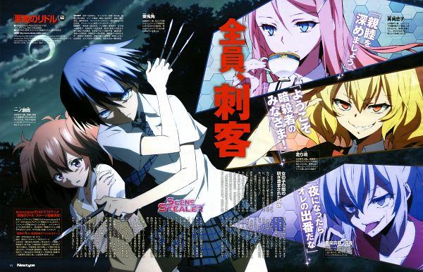 Tags: Anime, Diomedéa, Akuma no Riddle, Newtype 2014-04, Ichinose Haru, Azuma Tokaku, Hanabusa Sumireko, Hashiri Nio, Banba Mahiru, Dagues, Official Art, Scan