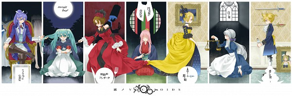 Tags: Anime, Ogura Anko, VOCALOID, GUMI, Megurine Luka, Hatsune Miku, KAITO, Kamui Gakupo, Kagamine Len, Yowane Haku, Kagamine Rin, MEIKO (VOCALOID), Nico Nico Douga