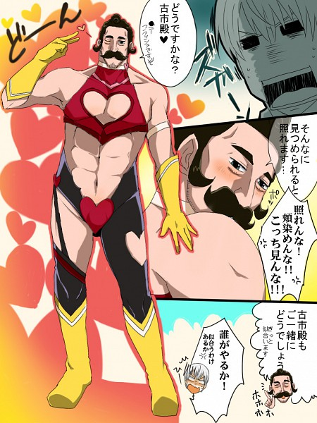 Tags: Anime, Yamadakon, Beelzebub, Alain Delon Bathin de Emuna, Furuichi Takayuki, Cutie Honey (Cosplay), Pixiv, Fanart