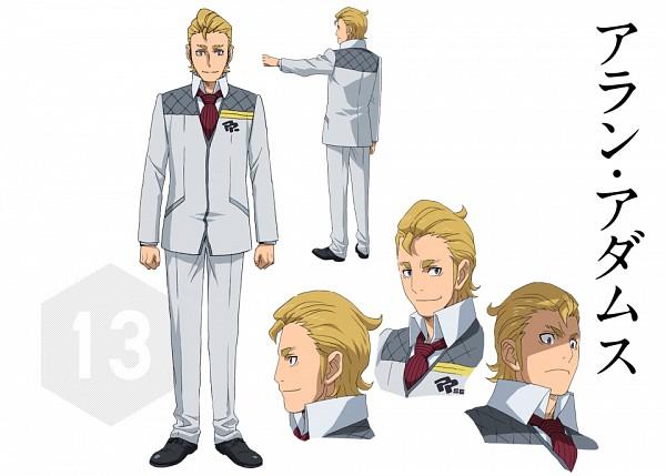 Alan Adams - Gundam Build Fighters