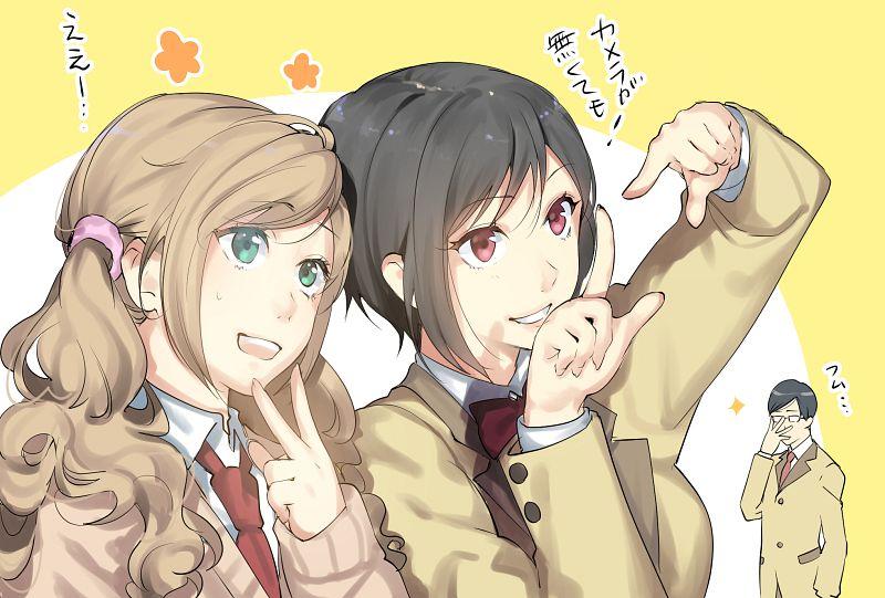 Tags: Anime, Pixiv Id 9115542, Aldnoah Zero, Tsumugi Yutaro, Nina Klein, Amifumi Inko, PNG Conversion