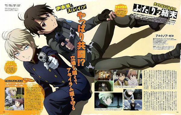 Tags: Anime, A-1 Pictures, TROYCA, Aldnoah Zero, Asseylum Vers Allusia, Slaine Troyard, Kaizuka Inaho, Scan, Official Art