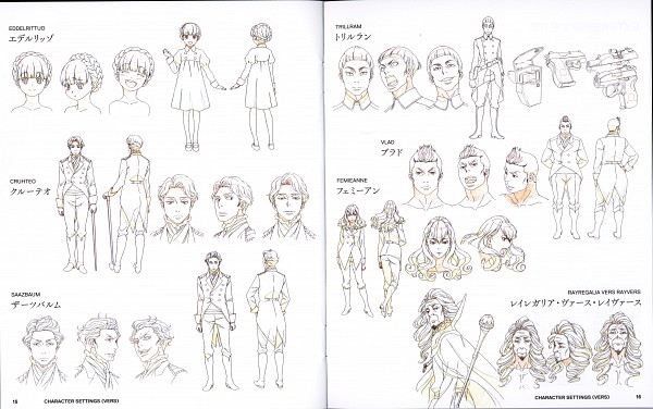 Tags: Anime, TROYCA, A-1 Pictures, Aldnoah Zero, Vlad (Aldnoah Zero), Rayregalia Vers Rayvers, Trillram (Aldnoah Zero), Eddelrittuo (Aldnoah Zero), Cruhteo (Aldnoah Zero), Femian (Aldnoah Zero), Saazbaum (Aldnoah Zero), Official Art, Scan