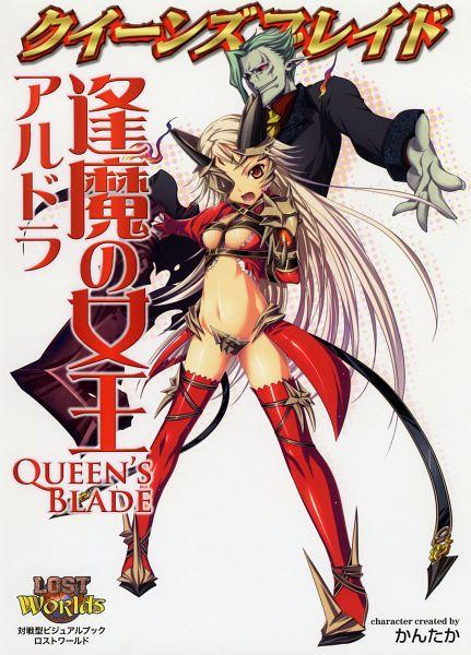 Aldora - Queen's Blade