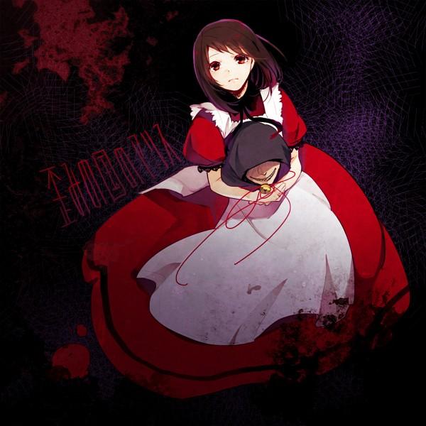 Alice (Alice in Distortion World) - Alice in Distortion World