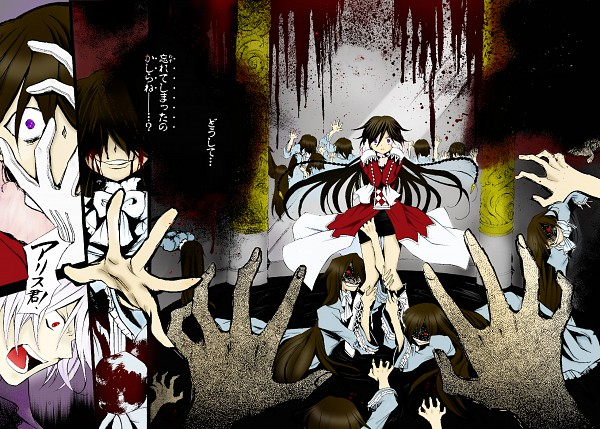 Tags: Anime, Mochizuki Jun, Pandora Hearts, Alice Baskerville, Xerxes Break, Colorization