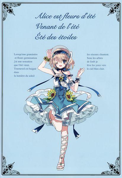 Tags: Anime, Ra-bit, La Quatre Saison, Touhou, Alice Margatroid, PC-98 Touhou Era, Mobile Wallpaper, PNG Conversion, Fanart, Comic Market, Comic Market 89, Scan