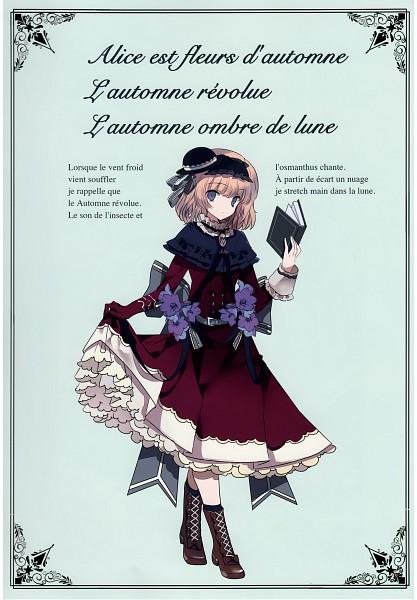 Tags: Anime, Ra-bit, La Quatre Saison, Touhou, Alice Margatroid, French Text, Fanart, Comic Market, Comic Market 89, Scan, Mobile Wallpaper, PNG Conversion