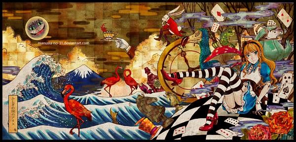 Tags: Anime, Manusia-no-31, Alice in Wonderland, Caterpillar (Alice in Wonderland), Cheshire Cat, White Rabbit, Chess, Mount Fuji, Flamingo