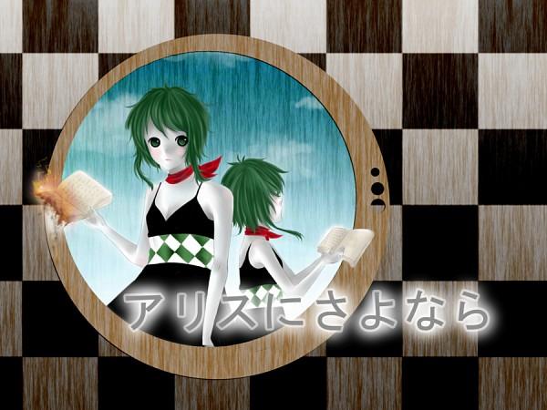 Tags: Anime, VOCALOID, GUMI, Alice ni Sayonara