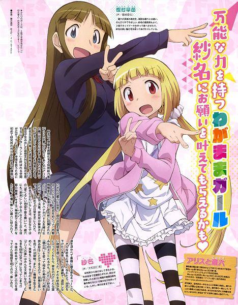 Tags: Anime, J.C.STAFF, Alice to Zouroku, Kashimura Sanae, Sana (Alice to Zouroku), Scan, Official Art