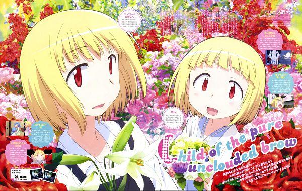 Tags: Anime, J.C.STAFF, Alice to Zouroku, Sana (Alice to Zouroku), Official Art, Character Request, Scan