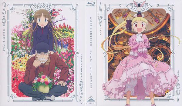Tags: Anime, Iwakura Kazunori, J.C.STAFF, Alice to Zouroku, Kashimura Sanae, Sana (Alice to Zouroku), Kashimura Zouroku, DVD (Source), Wallpaper, Official Art, Scan