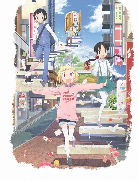 Tags: Anime, Iwakura Kazunori, J.C.STAFF, Alice to Zouroku, Kashimura Zouroku, Shikishima Hatori, Miho Ayumu, Kashimura Sanae, Sana (Alice to Zouroku), Official Art, PNG Conversion