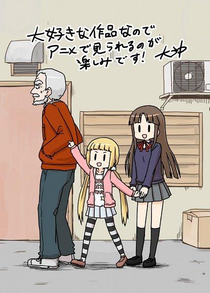 Tags: Anime, Alice to Zouroku, Sana (Alice to Zouroku), Kashimura Zouroku, Kashimura Sanae, Twitter, Official Art