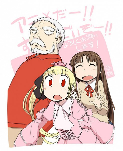 Tags: Anime, Alice to Zouroku, Sana (Alice to Zouroku), Kashimura Zouroku, Kashimura Sanae, Official Art