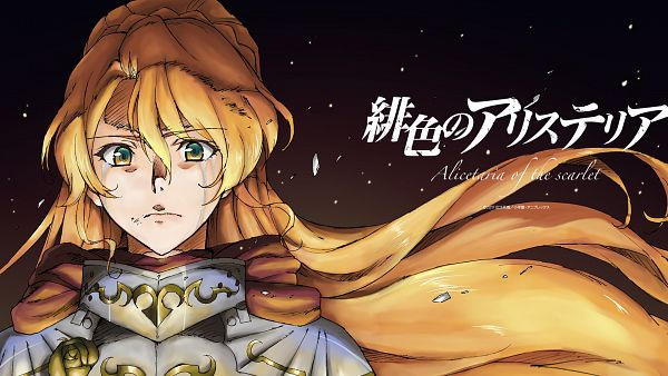 Tags: Anime, TROYCA, Re:Creators, Alisteria February, Wallpaper, Artist Request, Official Art, Official Wallpaper
