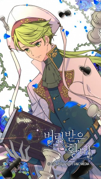 Tags: Anime, The Abandoned Empress, Allendis, Chess, Artist Request