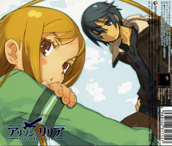 Tags: Anime, Kuroboshi Kouhaku, Allison Series, Treize Bain, Lillia Schultz, CD (Source), Official Art, Scan