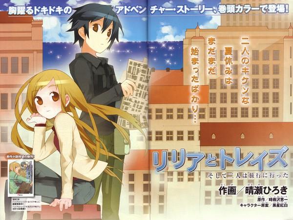 Tags: Anime, Allison Series, Lillia Schultz, Treize Bain, Newspaper
