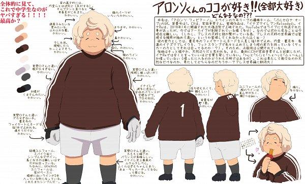 Tags: Anime, Pixiv Id 21625773, Inazuma Eleven: Ares no Tenbin, Alonso Fibiano, Barcelona Orb Uniform, Fanart From Pixiv, Pixiv, Fanart