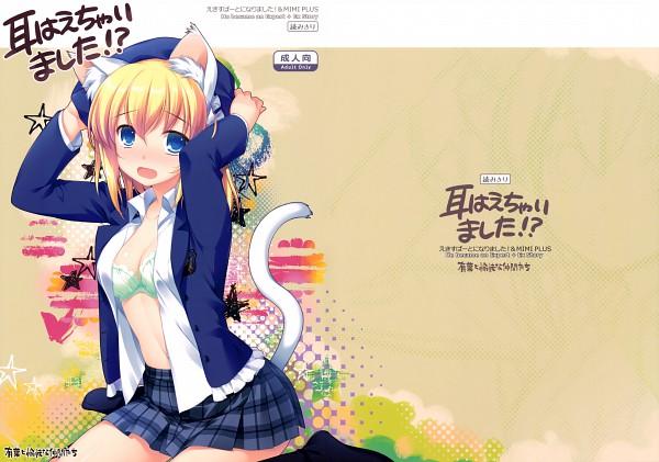 Tags: Anime, Alpha, Pixiv, Original, Fanart, Doujinshi Cover