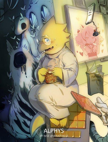 Tags: Anime, Pixiv Id 498826, Undertale, Alphys