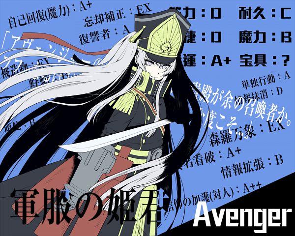 Tags: Anime, Pixiv Id 2789810, Re:Creators, Altair (Re:Creators), Fate/stay night (Parody), 1000x800 Wallpaper, Fanart, Fanart From Pixiv, Pixiv, Wallpaper