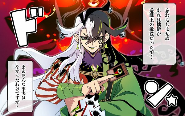 Tags: Anime, Knt Idv, Fate/Grand Order, Alter Ego (Ashiya Douman), Yu-Gi-Oh! (Parody), Fanart, Twitter
