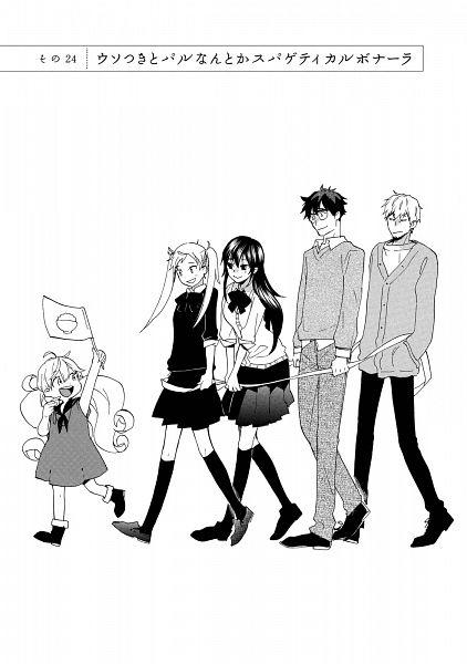 Tags: Anime, Amagakure Gido, Amaama to Inazuma, Yagi Yuusuke, Kojika Shinobu, Iida Kotori, Inuzuka Tsumugi, Inuzuka Kouhei, Manga Page, Scan, Chapter Cover, Official Art, Mobile Wallpaper