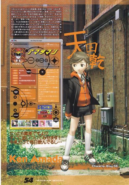 Tags: Anime, Shin Megami Tensei: PERSONA 3, Amada Ken