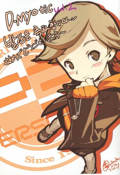 Tags: Anime, Snow Ring (dmyotic 2), Dmyotic, Shin Megami Tensei: PERSONA 3, Amada Ken, Fanart